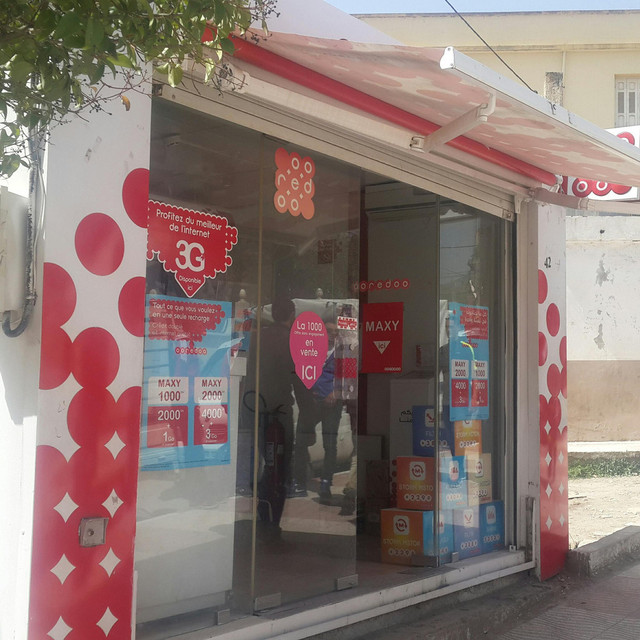 City Shop Ooredoo