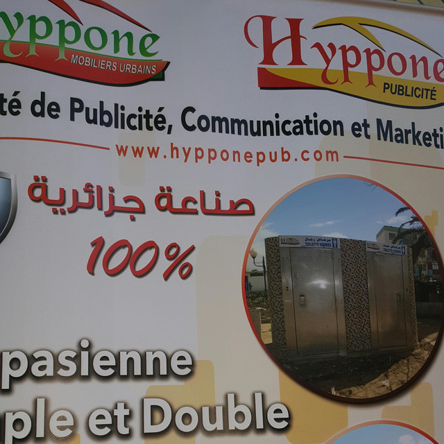 Hyppone
