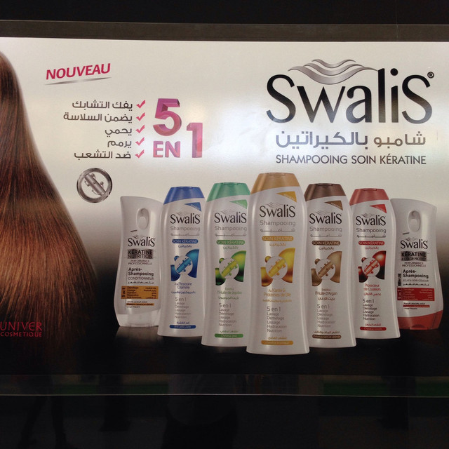 Univer Cosmetique Swalis