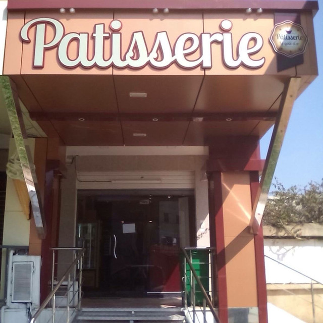 Patisserie Le Gout D'or