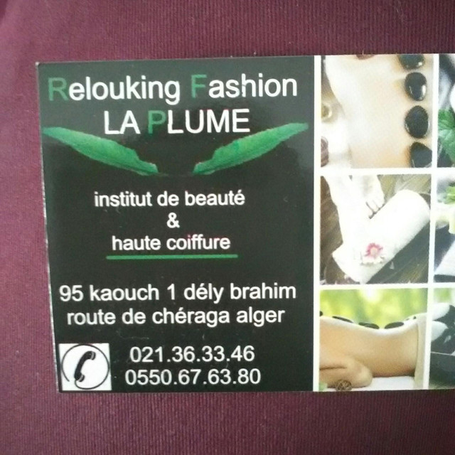 Relooking Fashion La Plume