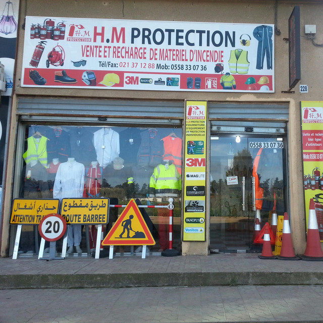 Hm Protection